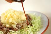 お皿コロッケの作り方3