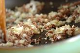 お皿コロッケの作り方2