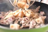 豚マヨ炒めの作り方1