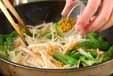 エノキのカレー炒めの作り方2