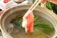ピリ辛常夜鍋の作り方1
