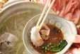 ピリ辛常夜鍋の作り方2