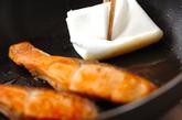 クミン風味のサーモンソテーの作り方2