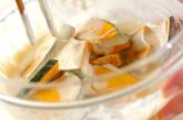 カボチャのドーナツの作り方1