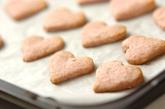 イチゴミルクのクッキーの作り方7
