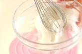 ソラ豆のメレンゲスープの作り方3