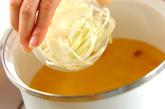 ソラ豆のメレンゲスープの作り方1