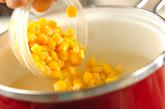 ジャガイモのトロミ汁の作り方2