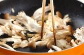 イカの昆布茶炒めの作り方2