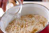 ジャガのすり流し汁の作り方1