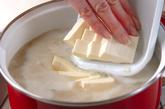 ジャガのすり流し汁の作り方2