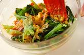 青菜のゴマダレ和えの作り方1