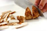 松茸炊き込みご飯の作り方1
