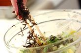 白菜のおかか和えの作り方2