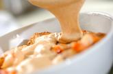 魚貝のインペリアルソースの作り方5
