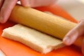 ウインナーロール揚げパンの作り方1