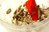 キノコのマリネの作り方2