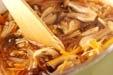 秋鮭のあんかけの作り方2