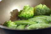 簡単蒸し野菜の作り方1