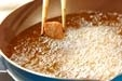 黒酢酢豚の作り方1
