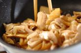 タケノコのニンニクしょうゆ炒めの作り方2