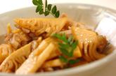 タケノコのニンニクしょうゆ炒めの作り方3