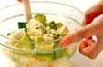 アボカドの味豆腐和えの作り方1