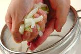 ゆで白菜とちくわの甘酢和えの作り方1