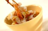 ゆで白菜とちくわの甘酢和えの作り方2