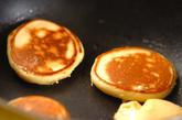 ホットケーキサンドの作り方2