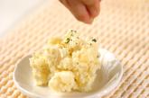 ポテトだけのポテトサラダの作り方2