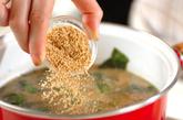 ヒジキ入りゴマみそ汁の作り方2