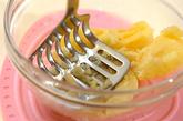 ピリ辛ポテトサラダの作り方3