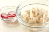 レンコンとラディッシュのピクルスの作り方1