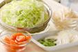手羽元スープの作り方1