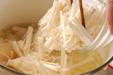 手羽元スープの作り方3