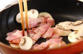 ベーコンとマッシュルームの炒め物の作り方2