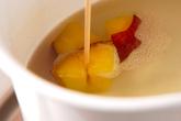 サツマイモのきんとんの作り方1