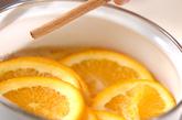 ヨーグルト・オレンジソースの作り方1