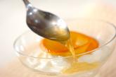 ヨーグルト・オレンジソースの作り方2