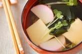 卵豆腐の吸い物