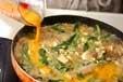 豆腐入り親子丼の作り方3
