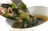 ベーコンと大根のスープの作り方2