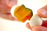 カボチャとウズラの卵のピックサラダの作り方1