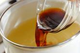 麩入りかきたま汁の作り方1