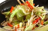 卵入り彩り野菜炒めの作り方2