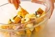 お芋の甘マヨ和えの作り方2