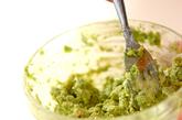 スティック野菜の作り方1
