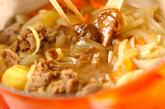 ひらひらお肉のカレーの作り方4