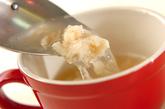 温泉卵入りホタテスープの作り方2